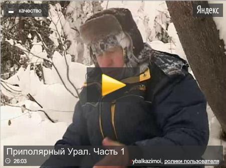 прогноз рыбака на неделю ростовская область