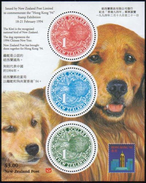 1993年ニュージーランド キウィとゴールデン・レトリーバー親子の切手シート