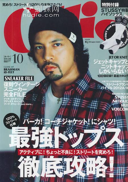 Ollie (オーリー) October 2012年10月号 【表紙】 降谷建志 Kenji Furuya (Dragon Ash) japanese b-style magazine scans