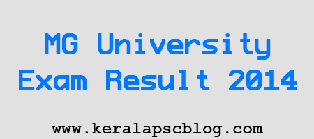 MG University BSc Sixth Semester Exam Result 2014