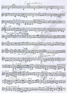""" Enta Omri "" Song Sheet"