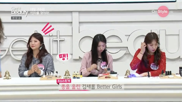 Get It Beauty 2015 10/28/2015 Which Manicure to Use episode English show notes translation and subtitles. Special gest Park Eun Kyung or Unistella, the creator of the glass nails trend. The Hallyu wave continues with K-nails. How to get marble nail art. How to get turquoise nail art. How to get gemstone nail art. Korean nail art tutorial.