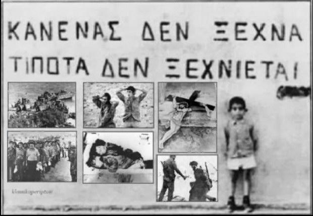 Κύπρος, 20 Ιουλίου 1974: 41 χρόνια από την τουρκική εισβολή