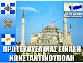 ΠΕΡΙ ΥΠΟΓΡΑΦΗΣ ΩΣ ΧΡΙΣΤΙΑΝΟΣ ΟΡΘΟΔΟΞΟΣ ΣΤΑ  ΜΠΛΟΓΚ ΜΟΥ