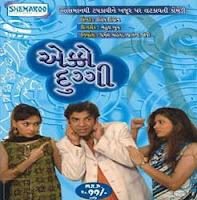 Ekko Duggi Gujarati Drama Buy VCD Online