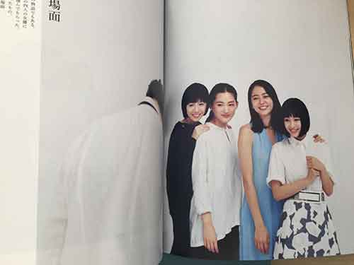 SWITCH-海街Diary四姉妹01