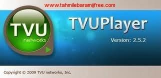تحميل برنامج Tvuplayer 2.3.0 برنامج مشاهدة الفضائية