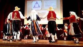 Φεστιβάλ Παραδοσιακών Χορών 2018