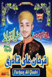 Farhan Ali Qadri