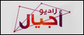 Ecouter radio Ajial maroc en direct live