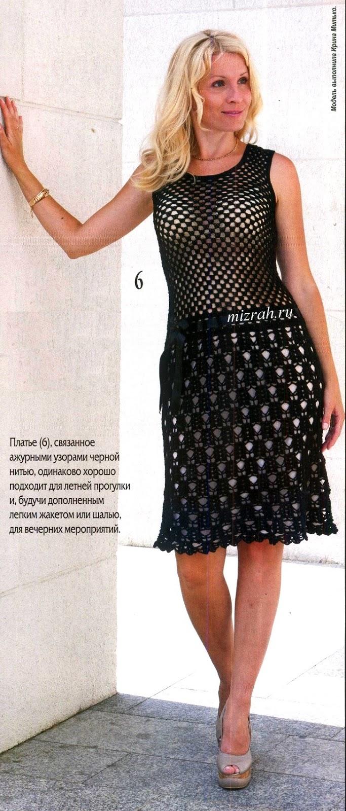 Маленькое чёрное платье крючком. 82449