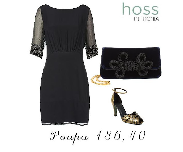 look-hossintropia