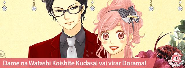 O mangá Dame na Watashi Koishite Kudasai vai virar Dorama!