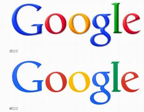 Googleのロゴも平らになり、Microsoftも米Yahoo!も「iOS 7」もフラットデザイン。古いデザインを陳腐化し新しいデザインで欲望を刺激する。