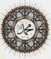 arti shalawat, makna shalawat, pengertian shalawat, shalawat nabi