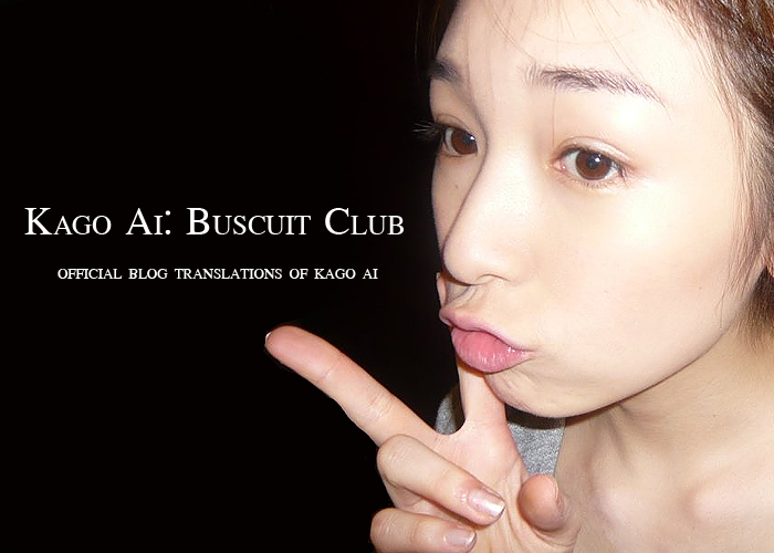 The biscuit club