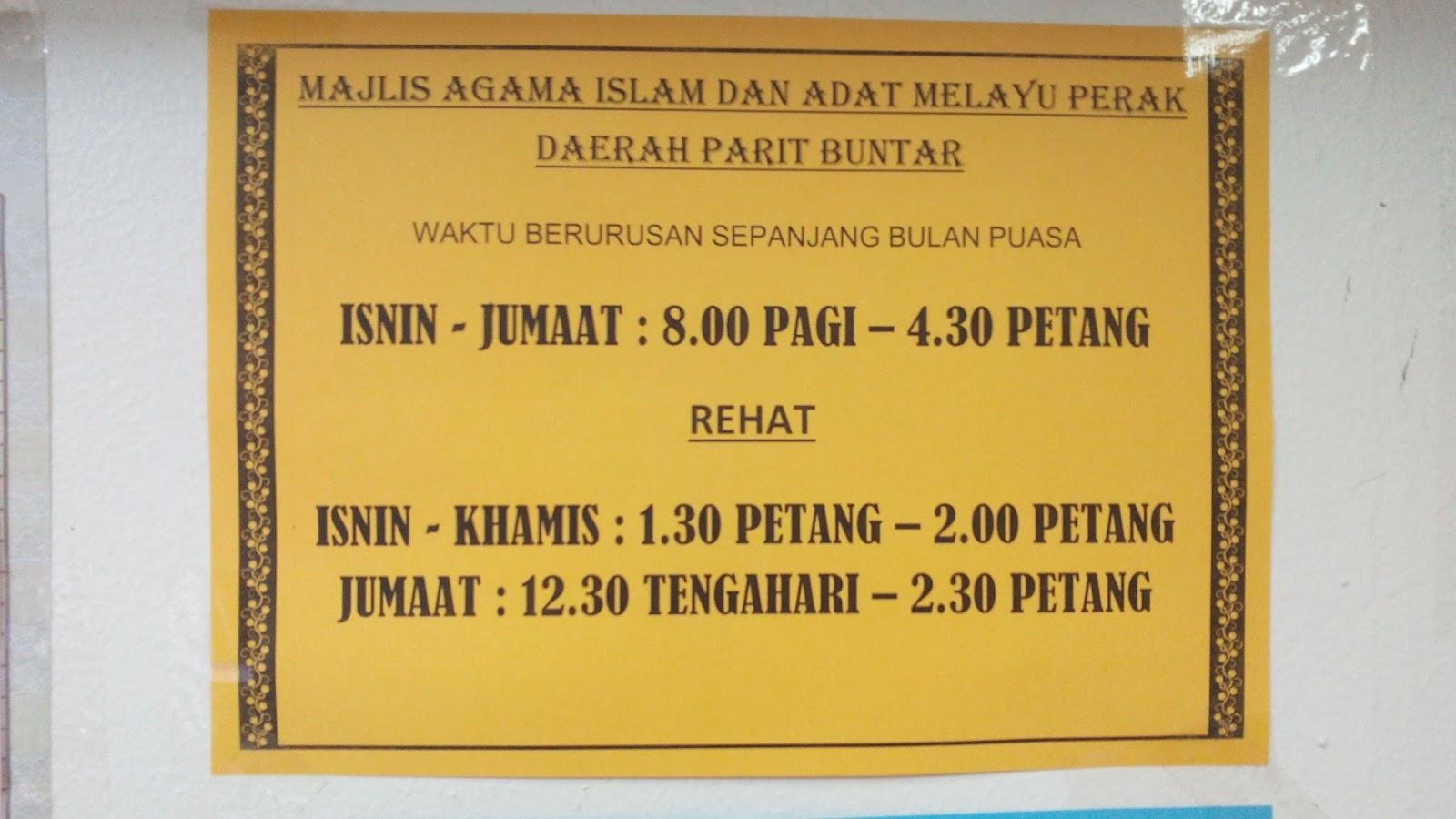 Majlis Agama Islam Dan Adat Melayu Perak Daerah Parit Buntar Jun 2015