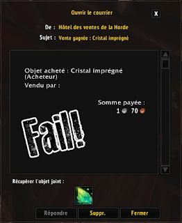 world of warcraft hotel des ventes fail