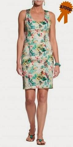 Летнее платье Apart с цветочным принтом