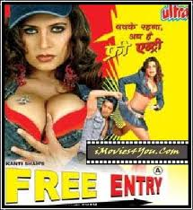 Indian Adult Movies online -Free Entry - Watch Latest Movies Online Free
