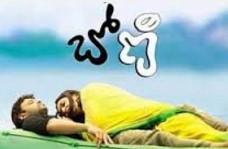 Boni 2009 Telugu Movie Watch Online