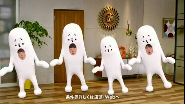 Publicités Japonaises télévision compilation 2013 semaine 24 et 25