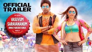 Vasuvum Saravananum Onna Padichavanga – Official Trailer | Arya, Santhanam
