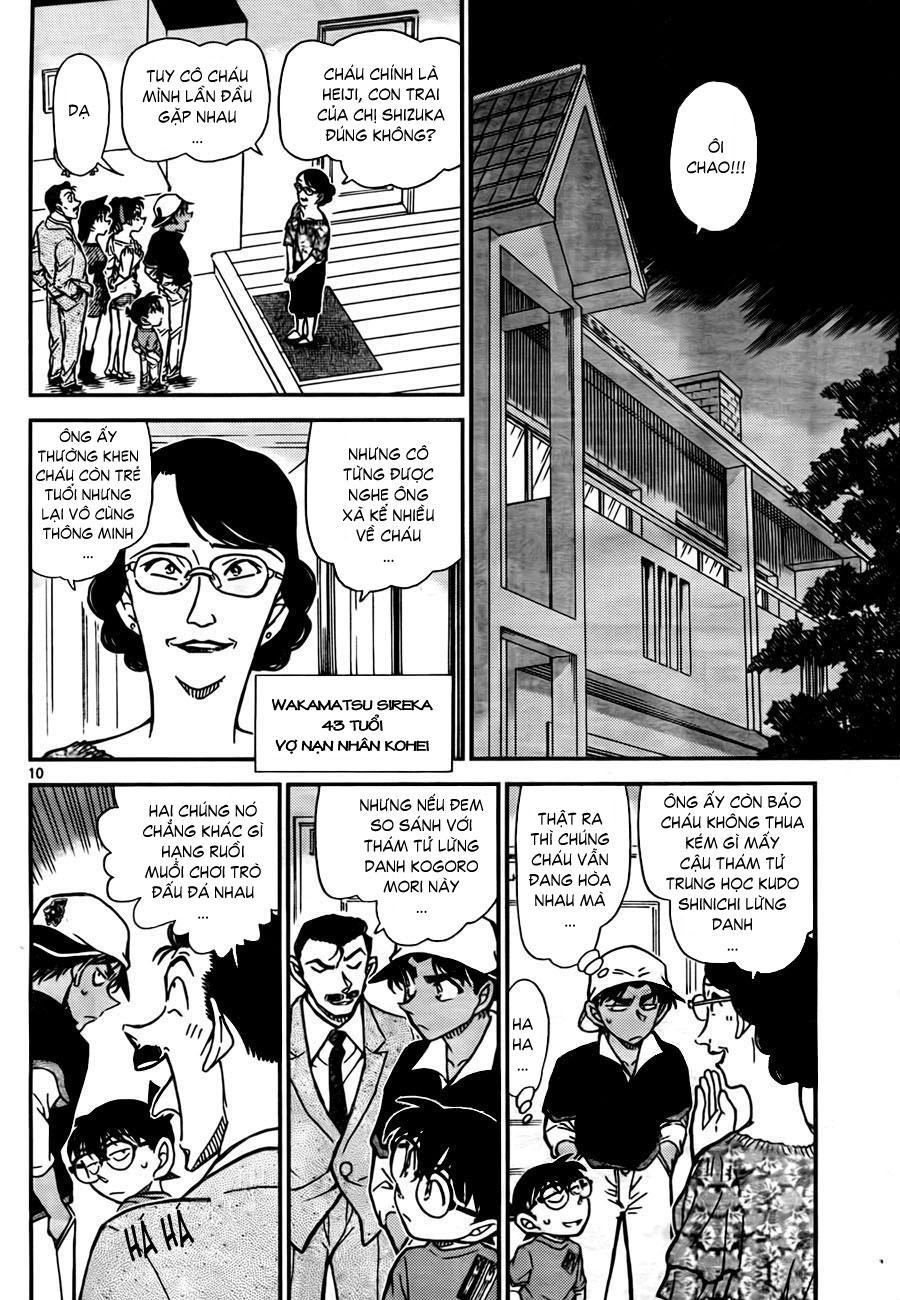 Detective Conan - Thám Tử Lừng Danh Conan chap 781 page 11 - IZTruyenTranh.com
