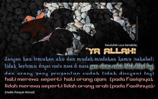 Wallpaper Islamik - Ulama tidak dipedulikan lagi