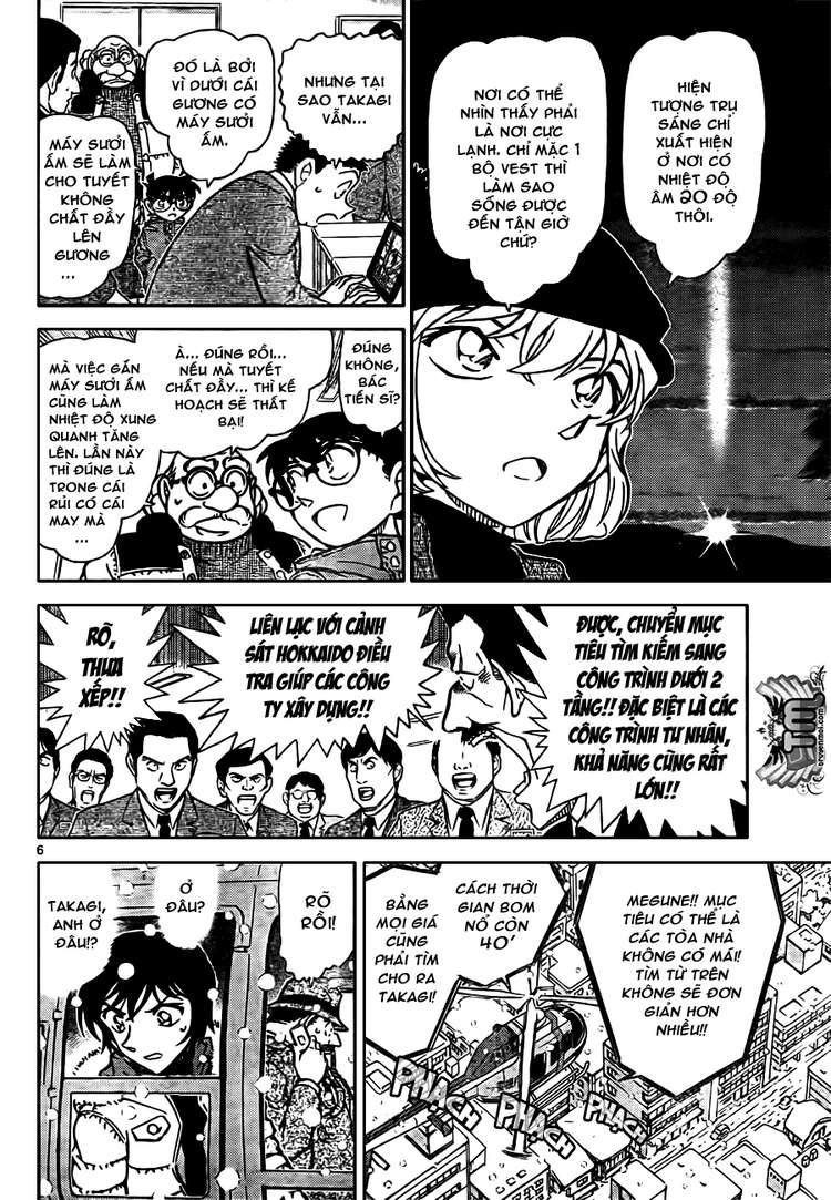 Detective Conan - Thám Tử Lừng Danh Conan chap 808 page 6 - IZTruyenTranh.com