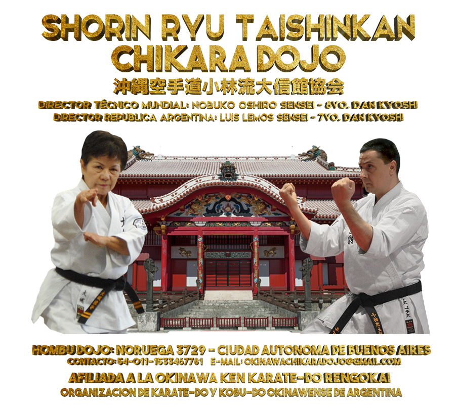 SHORIN RYU TAISHINKAN