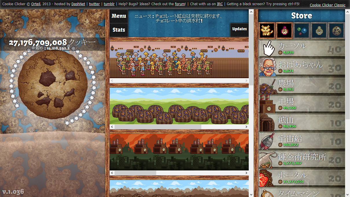 how to make cookie clicker in html