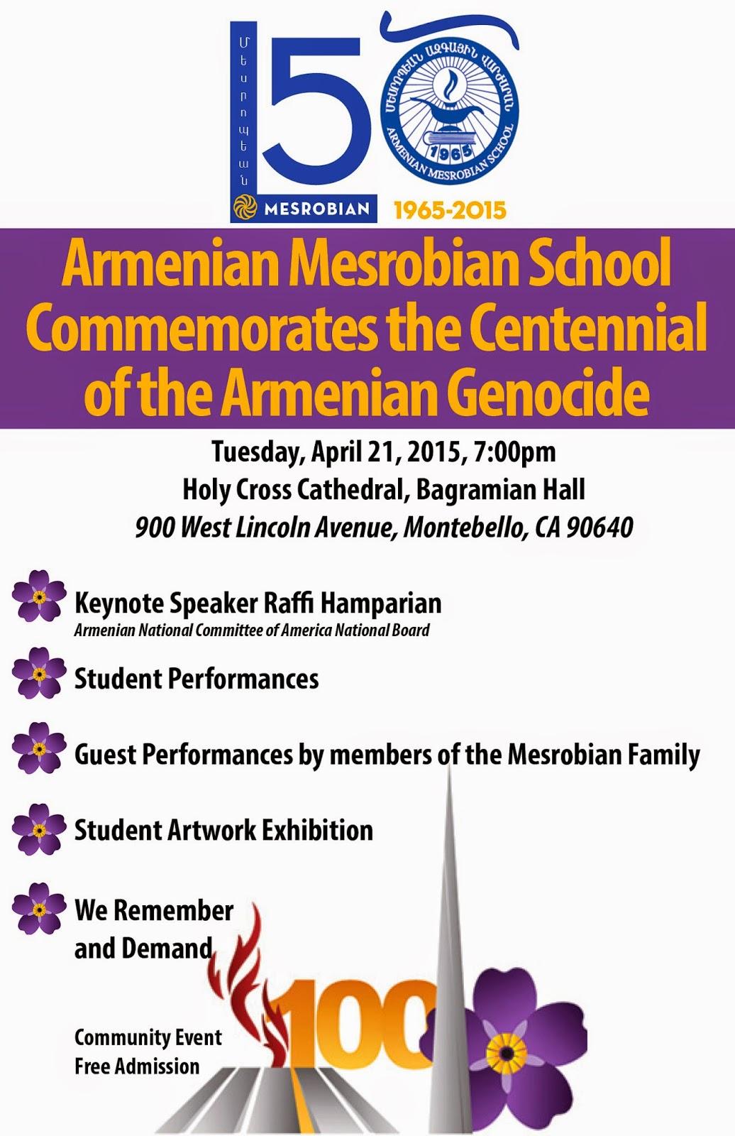 Armenian Mesrobian School: MESROBIAN COMMEMORATES THE CENTENNIAL OF ...