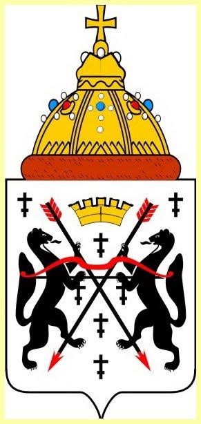 герб царства сибирского
