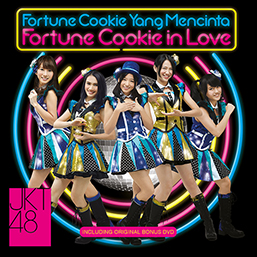 Lirik Lagu JKT48 Fortune Cookie In Love (English Version)