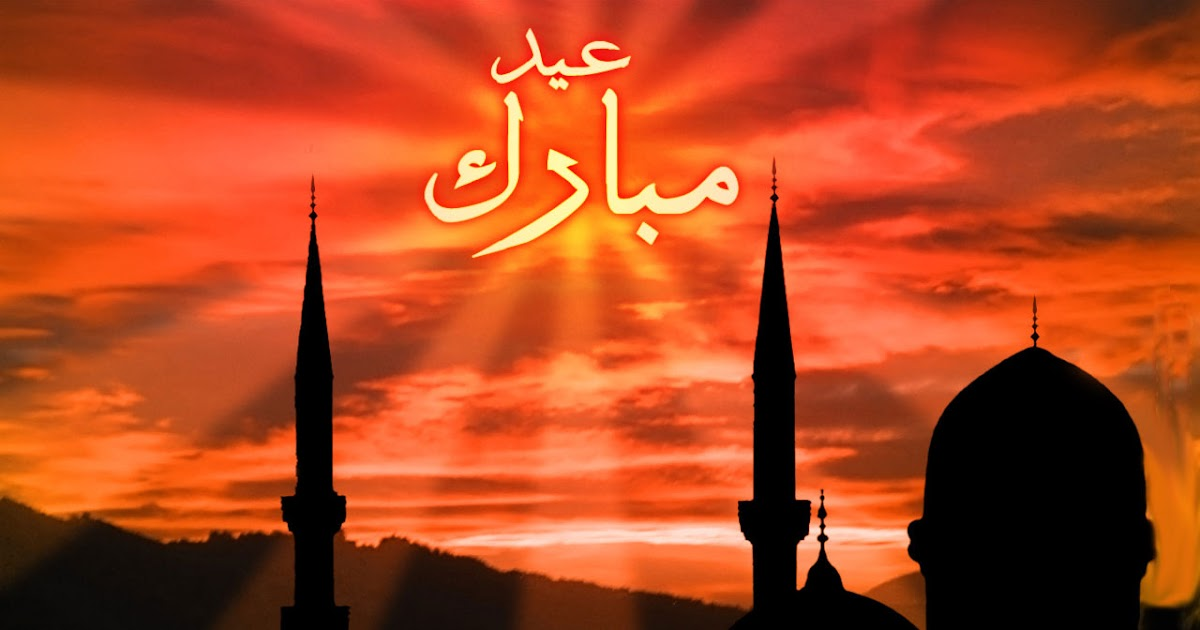 eid essay Eid is the greatest festival of the muslims all over the world, the muslims  celebrate it with great pomp and show, zeal and gusto the muslims observe  fasts for a.