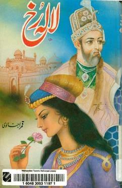 LalaRukh28AhmadAkbarAbadi29 - Lala Rukh by Ahmed Akber Abadi