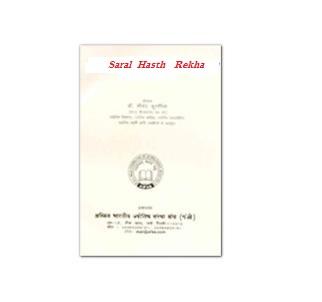 kamasutra hindi book pdf download