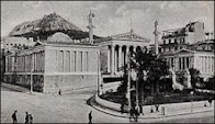 18 Σεπτεμβρίου του 1834 η Αθήνα έγινε πρωτεύουσα της Ελλάδας