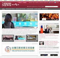 TAIWANNEWS 讓全世界看見台灣