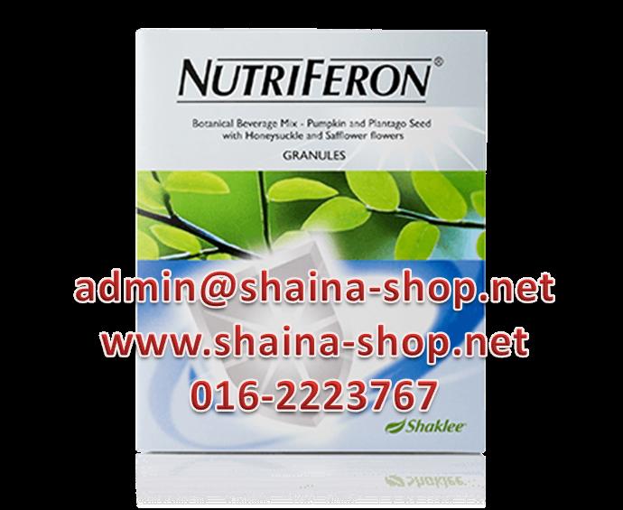 NUTRIFERON SHAKLEE