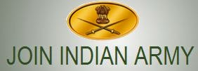 Join Indian Army Jobs TGC www.joinindianarmy.nic.in Recruitment 2017-2018 Indian Army Logo