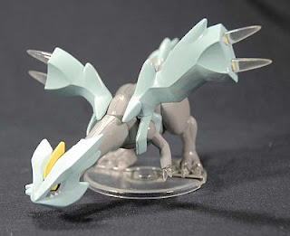 Pokemon Plamo Collection Kyurem Bandai
