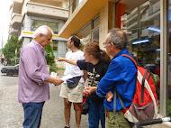 Προηγούμενες δράσεις μας: στο Δήμο Βύρωνα