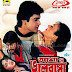 ASHA O BHALOBASHA (1989) BENGALI MOVIE MP3 SONGS FREE DOWNLOAD