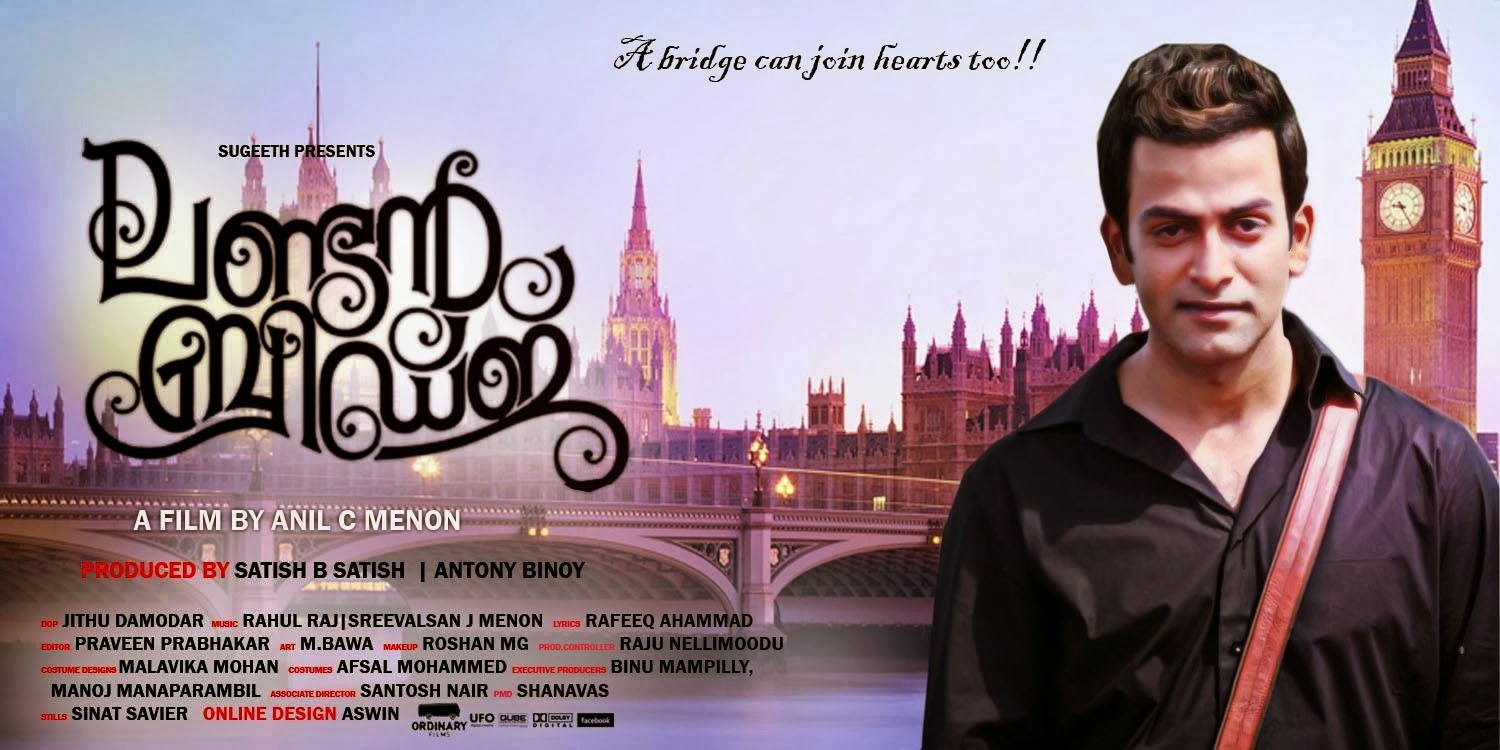 London Bridge 2014 Malayalam movie watch online