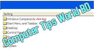 computer tips world bd