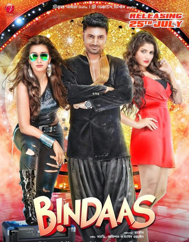 Bindaas Premiere