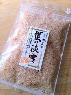 福井の開花亭でお取り寄せの蟹の淡雪が届いた