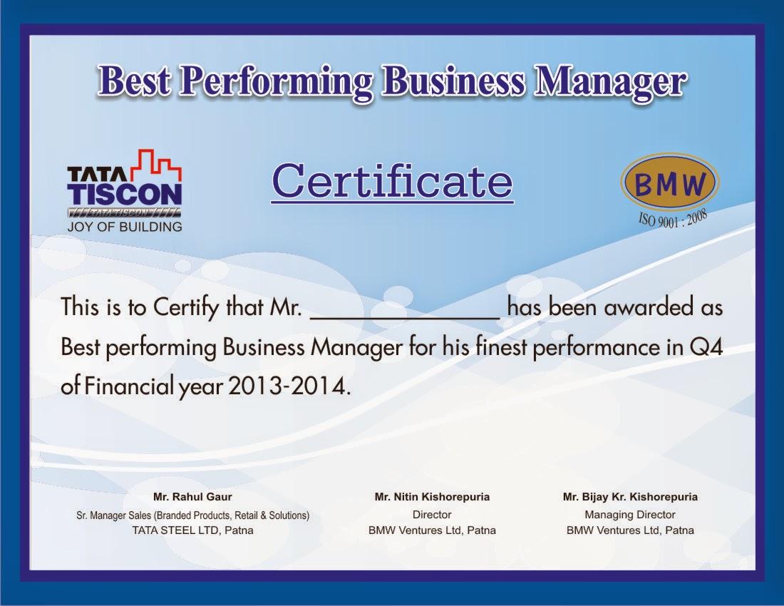 certificate design background
